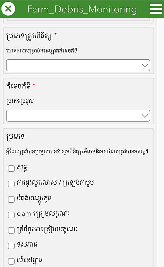 Ewald used Survey 123 for ArcGIS to create this survey in the Khmer language.