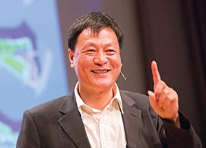 Kongjian Yu.