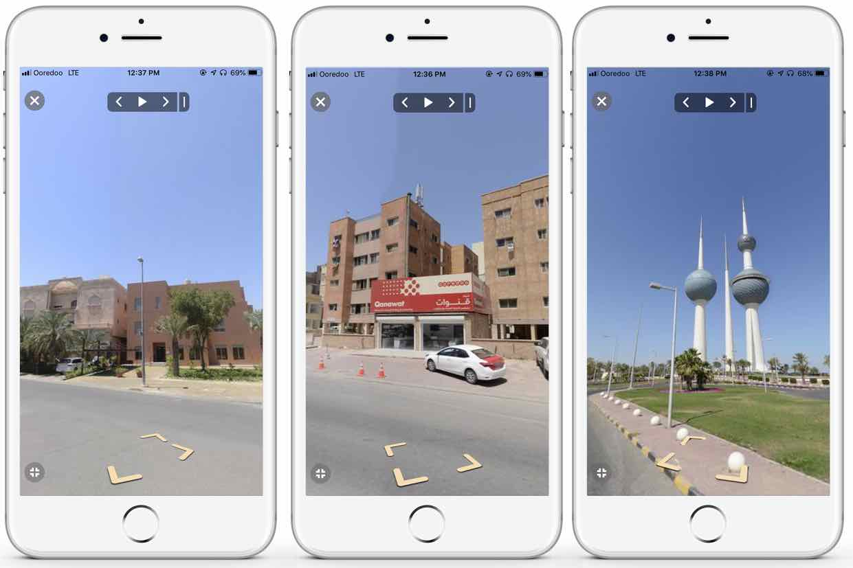 street view image examples