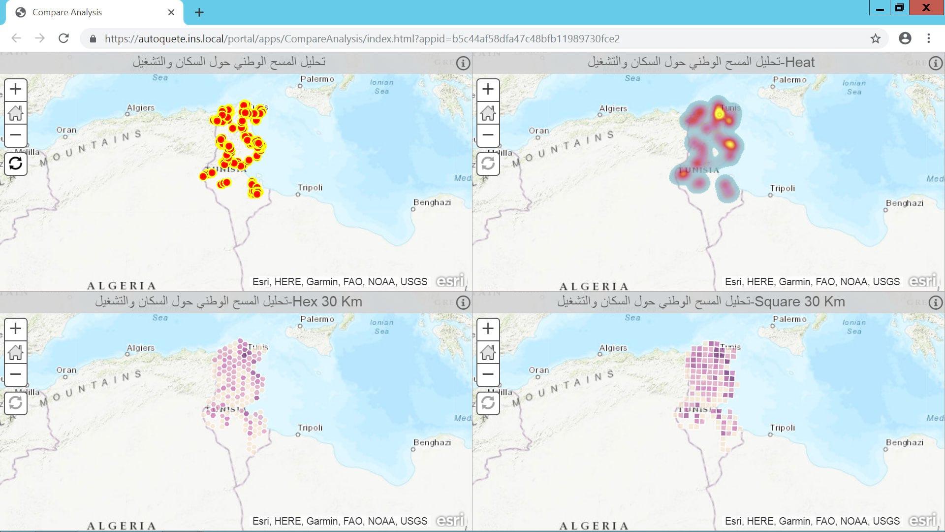 ArcNews   News for GIS Users