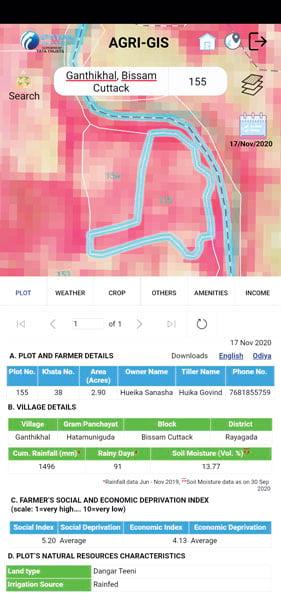 Screenshot of Agri-GIS advisory in a smartphone app