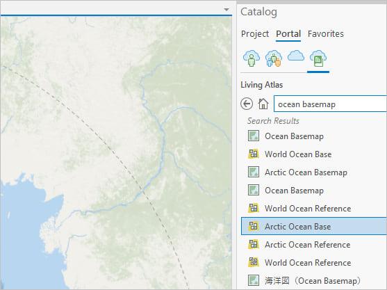 Arctic Ocean Base selected in the Catalog pane, Portal tab, Living Atlas tab