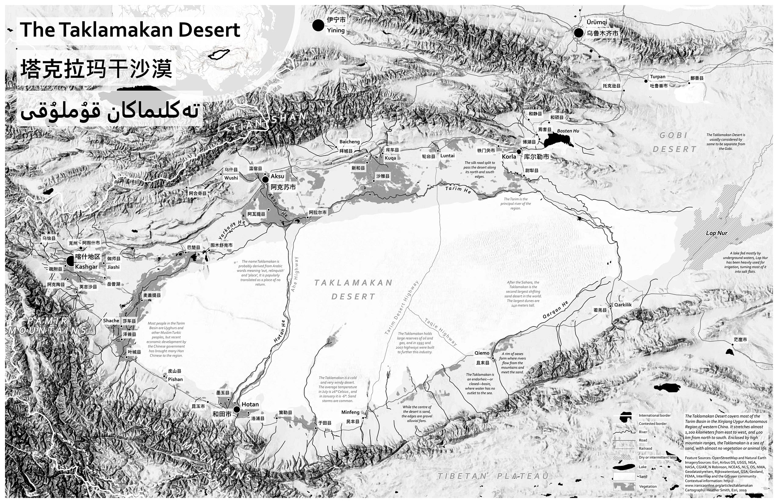 Final map of the Taklamakan Desert
