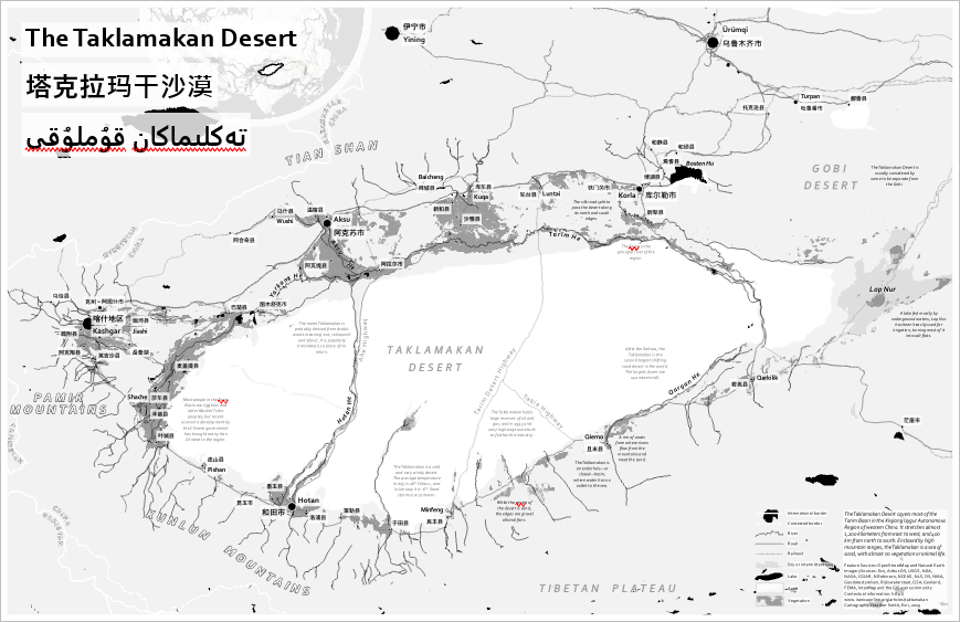 Map of the Taklamakan Desert without any textural imagery