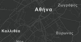 Vector Basemap Italian