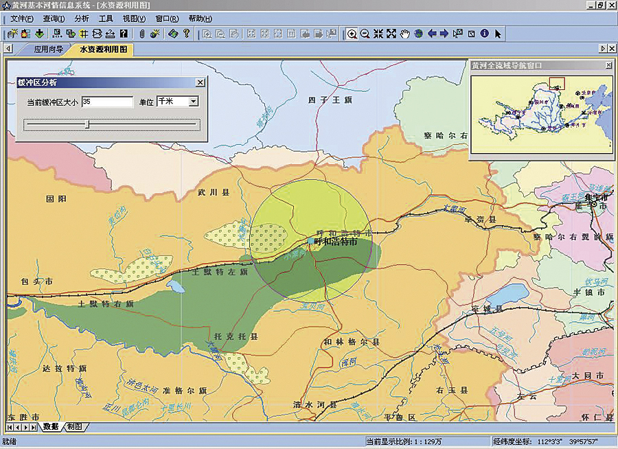 Map Of China Yellow River.Mapping And Modeling The Yellow River Basin In China With Gis