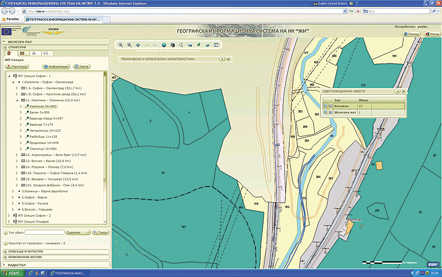 what is lack of standardization an obstacle to developing gis Building information modeling are two primary and popular standards for bim-gis integration bim content development: standards, strategies, and best.