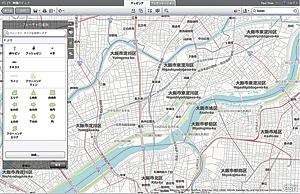 O ArcGIS Explorer on-line interface de usuário localizada apresenta mapas traduzidos e símbolos.
