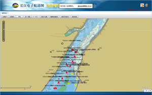Using ArcGIS, the Changjiang Waterway Bureau charts approximately 5,300 navigation marks including beacons and buoys on the river.